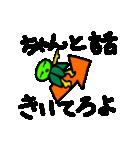本音スタンプ やさぐれん(個別スタンプ:39)