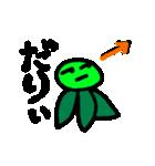 本音スタンプ やさぐれん(個別スタンプ:40)