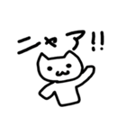 ねこいち(個別スタンプ:01)
