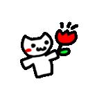 ねこいち(個別スタンプ:03)