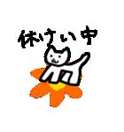 ねこいち(個別スタンプ:05)