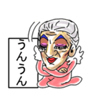 美☆ダンサーおじさん(個別スタンプ:02)