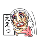 美☆ダンサーおじさん(個別スタンプ:03)