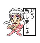 美☆ダンサーおじさん(個別スタンプ:04)