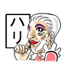 美☆ダンサーおじさん(個別スタンプ:08)