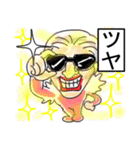 美☆ダンサーおじさん(個別スタンプ:10)