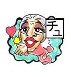美☆ダンサーおじさん(個別スタンプ:11)