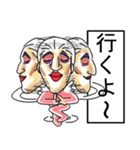 美☆ダンサーおじさん(個別スタンプ:12)