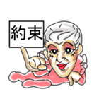 美☆ダンサーおじさん(個別スタンプ:13)