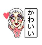 美☆ダンサーおじさん(個別スタンプ:14)