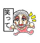 美☆ダンサーおじさん(個別スタンプ:15)
