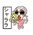 美☆ダンサーおじさん(個別スタンプ:17)