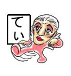 美☆ダンサーおじさん(個別スタンプ:18)