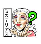 美☆ダンサーおじさん(個別スタンプ:20)