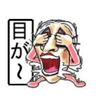 美☆ダンサーおじさん(個別スタンプ:24)