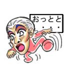 美☆ダンサーおじさん(個別スタンプ:25)