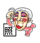 美☆ダンサーおじさん(個別スタンプ:26)