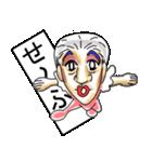 美☆ダンサーおじさん(個別スタンプ:27)