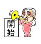 美☆ダンサーおじさん(個別スタンプ:28)