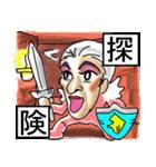 美☆ダンサーおじさん(個別スタンプ:30)