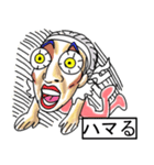 美☆ダンサーおじさん(個別スタンプ:34)