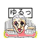 美☆ダンサーおじさん(個別スタンプ:35)