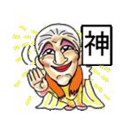 美☆ダンサーおじさん(個別スタンプ:36)