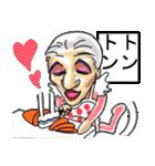 美☆ダンサーおじさん(個別スタンプ:37)