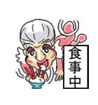 美☆ダンサーおじさん(個別スタンプ:38)