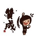 Working Time! Homesickness! (Chinese)(個別スタンプ:01)