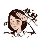 Working Time! Homesickness! (Chinese)(個別スタンプ:02)