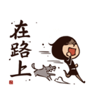 Working Time! Homesickness! (Chinese)(個別スタンプ:03)