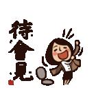 Working Time! Homesickness! (Chinese)(個別スタンプ:04)