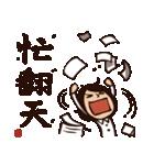 Working Time! Homesickness! (Chinese)(個別スタンプ:05)