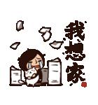 Working Time! Homesickness! (Chinese)(個別スタンプ:06)