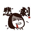 Working Time! Homesickness! (Chinese)(個別スタンプ:07)