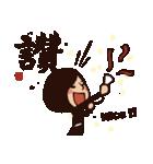 Working Time! Homesickness! (Chinese)(個別スタンプ:09)