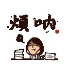 Working Time! Homesickness! (Chinese)(個別スタンプ:10)
