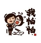Working Time! Homesickness! (Chinese)(個別スタンプ:12)