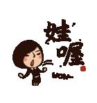 Working Time! Homesickness! (Chinese)(個別スタンプ:14)