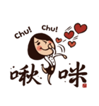 Working Time! Homesickness! (Chinese)(個別スタンプ:15)
