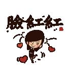 Working Time! Homesickness! (Chinese)(個別スタンプ:16)