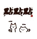 Working Time! Homesickness! (Chinese)(個別スタンプ:18)