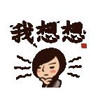 Working Time! Homesickness! (Chinese)(個別スタンプ:19)