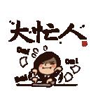Working Time! Homesickness! (Chinese)(個別スタンプ:21)
