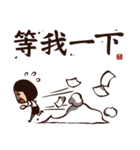 Working Time! Homesickness! (Chinese)(個別スタンプ:22)
