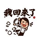 Working Time! Homesickness! (Chinese)(個別スタンプ:23)