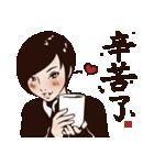 Working Time! Homesickness! (Chinese)(個別スタンプ:24)