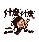 Working Time! Homesickness! (Chinese)(個別スタンプ:25)