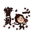 Working Time! Homesickness! (Chinese)(個別スタンプ:26)